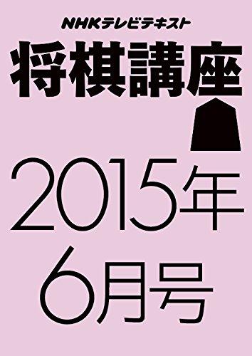 乃木坂46の伊藤かりんが登場するテレビ番組 NHK Eテレ 将棋フォーカス☆