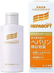 ヘパソフト 薬用 顔の乾燥改善 オールインワン (化粧水 乳液 美容液) ローション生活