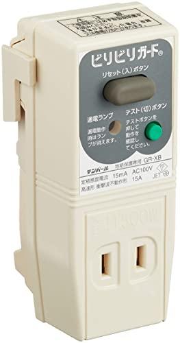 世界を変えるテンパール ビリビリガード プラグ形漏電遮断器 (04-3213)