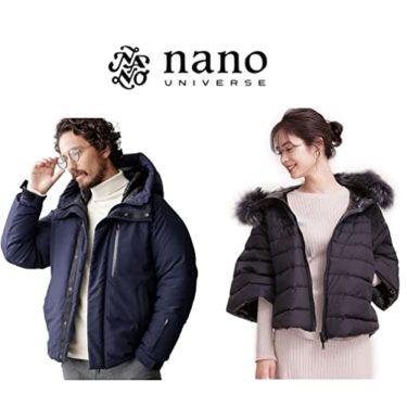【最大70%OFF】ナノ・ユニバース 秋冬メンズ/レディスファッション改造計画